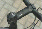 bike stem length