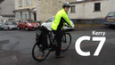 The Cyclescheme Seven: what's your commute really like?